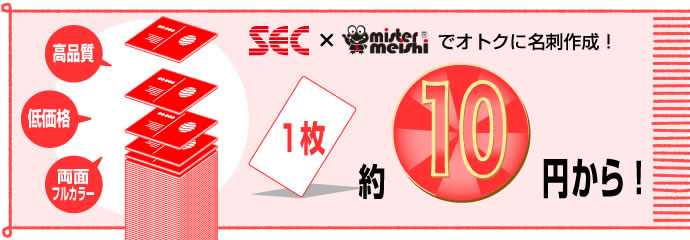 name_01.jpg