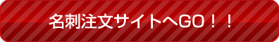 name_03.jpg